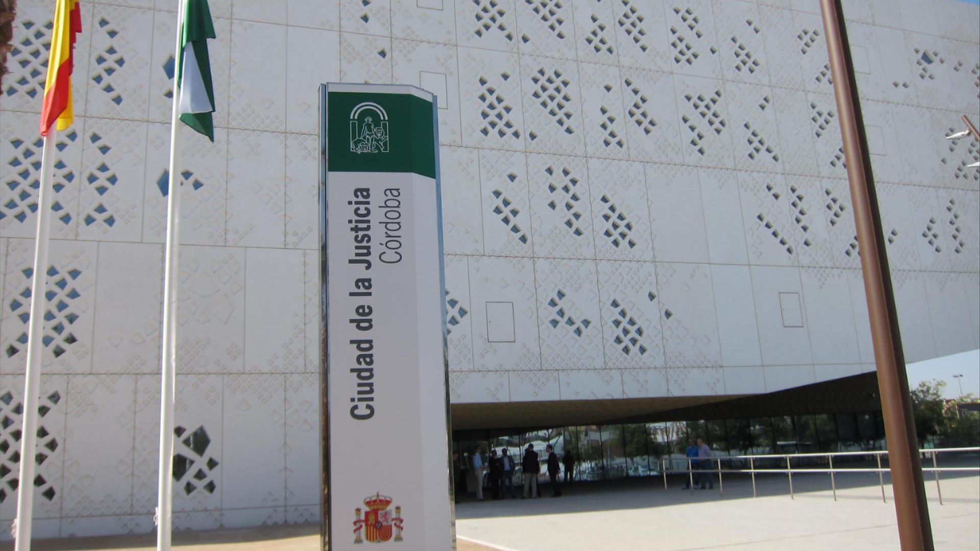 ciudad_de_la_justicia_cordoba