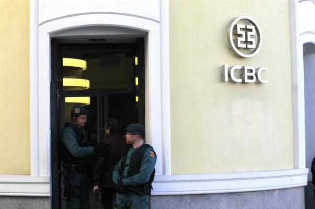 Banco_chino_ICBC